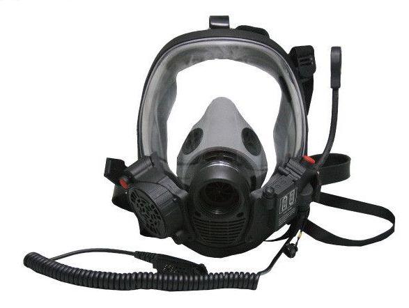 Radio-Mask